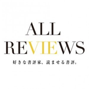 AR事務局 / ALL REVIEWS事務局